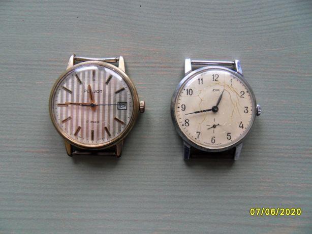 Zegarek mechaniczny nakręcany szt.2, marka ZIM i POLJOT - prod. ZSRR
