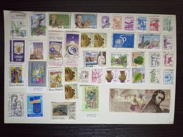 Небольшая коллекция марок