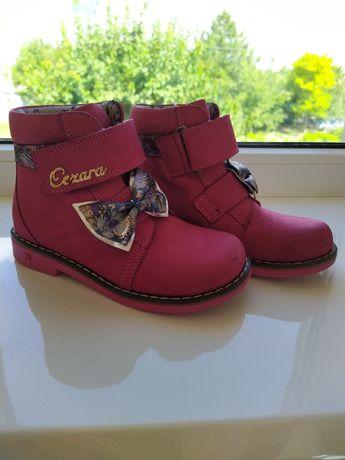 Демисезонные ботинки Cezara Rosso 28р.