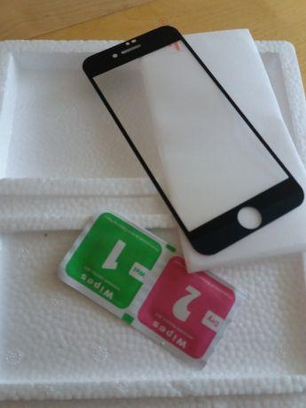 Sklo do iphone 7,8 nowe