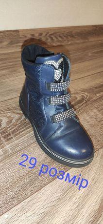 Недорого дитяче взуття від 22 до 38 розміру