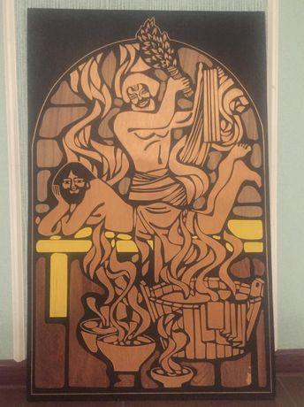 Продам картину ( резьба по дереву)сауна