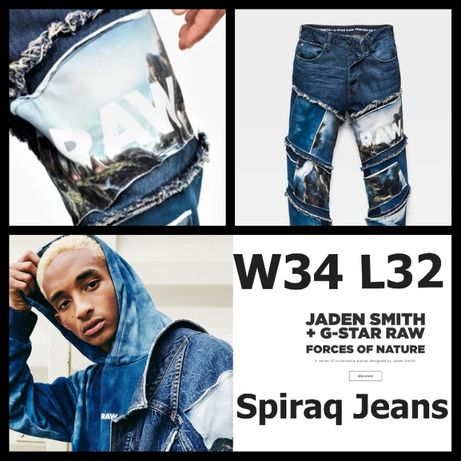 Jaden Smith + G-Star RAW Forces of Nature Spiraq Unisex Patches 3432