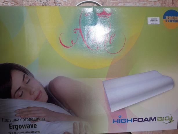 Продам ортопедическую подушку украинского производства (оригинал).