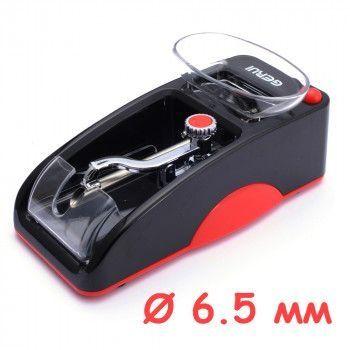 Электрическая машинка для набивки сигарет 6,5мм Slim GR12-05