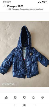 Демисезонная курточка для мальчика