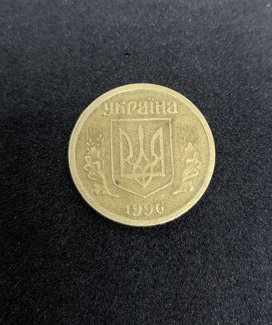 Монета 1 гривня 1996 года