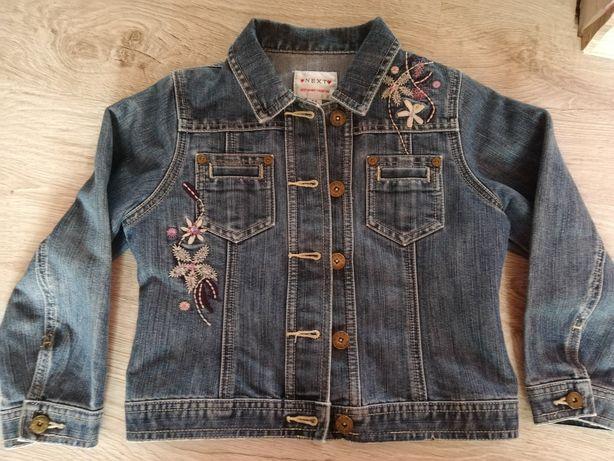 Kurtka jeansowa, katana