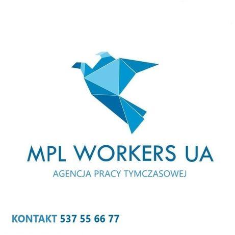 PRACOWNICY Z UKRAINY dla firm | Leasing | Rekrutacja | Outsourcing