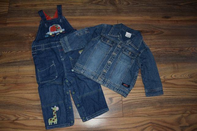 Kurtka jeansowa i spodnie 15-18m