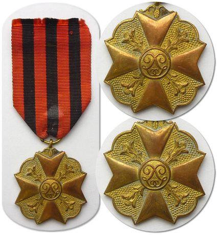Medale, odznaczenia za długoletnią służbę - Belgia
