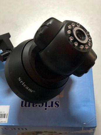 Cameras de Vigilância Sricam
