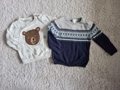 Cieńki Sweterek / sweter x2 H&M