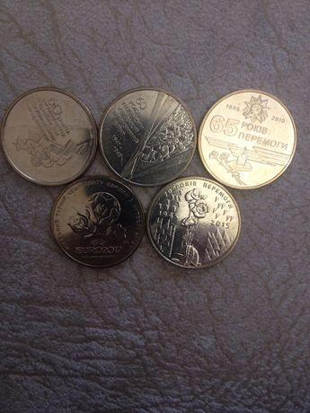 монеты Украины 5 юбилейных монет из обихода