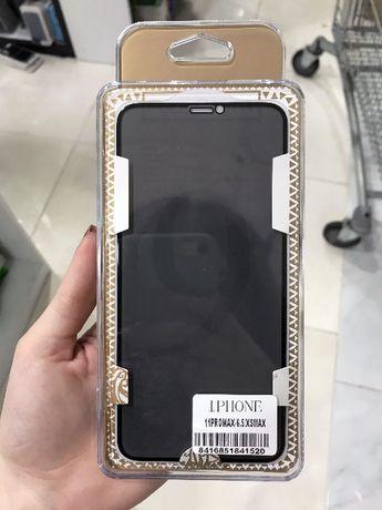 Película de vidro Privacidade iPhone 7/8/8P/X/XR/XS Max/11/11 Pro Max