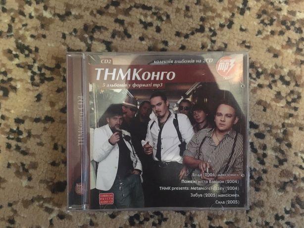 тнмк колекція альбомів mp3