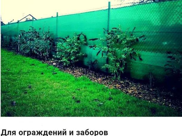 Сетка Затеняющая для огорода теплиц Не дорого