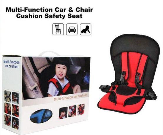 Автокресло Детское Multi Function Car Cushion № A173 Опт Дроп