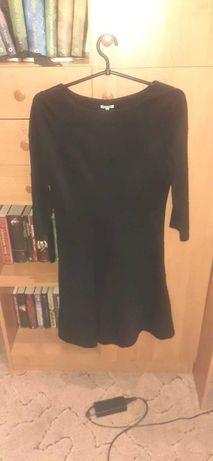 Платье бренд Part Two
