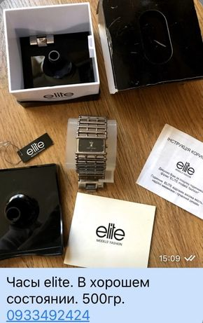 Часы elite