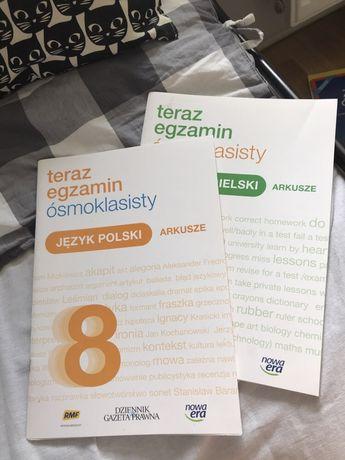 NOWE teraz egzamin ósmoklasisty arkusze język polski i angielski
