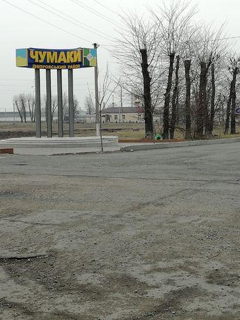 Продам участок земли . с Чумаки Днепропетровская область