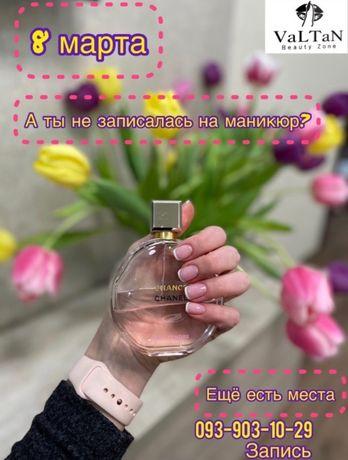 Маникюр, Педикюр, Покрытие Гель-Лак, Аппаратный, Виноградарь