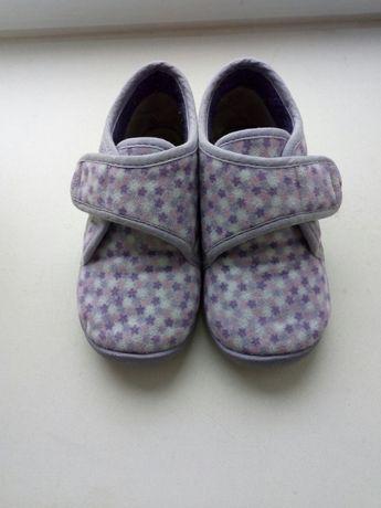 Тапочки тапули комнатные ботиночки 22 р. 14 см