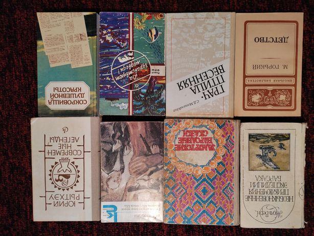 Книги на любой вкус