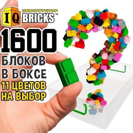 Новый конструктор IQ Bricks Украина детский блочный аналог Лего Дупло