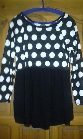 Bluzeczka ciążowa,piękna tunika.
