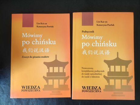 Mówimy po chińsku podręcznik i zeszyt do pisania znaków z płytą
