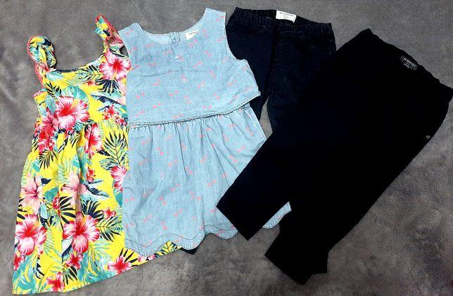 Zestaw Reserved 110 spodnie, sukienka