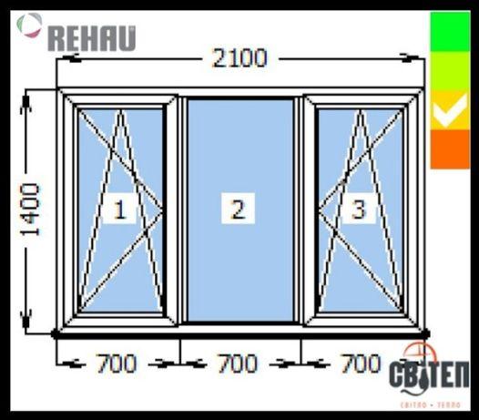 Окна; Балконы REHAY WDS STEKO; Двери Входные/Межкомнатные