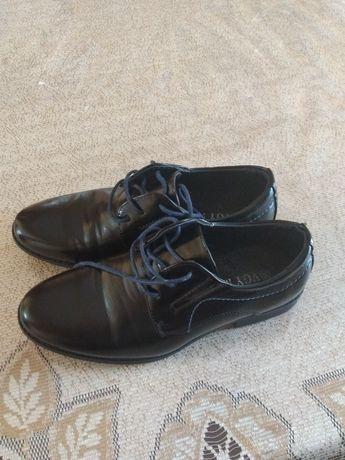 Buty chłopięce rozmiar36