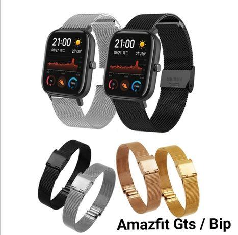 Металлический ремешок для смарт-часов Xiaomi Amazfit Gts/Bip
