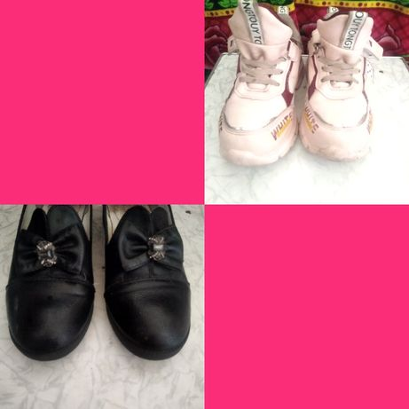 Цена за 2 пары обуви