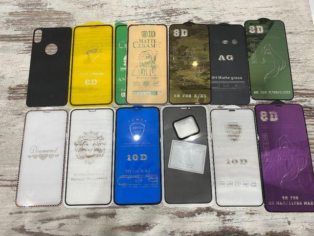 Защитное Стекло Iphone 9H Все Модели Телефонов!+Android все
