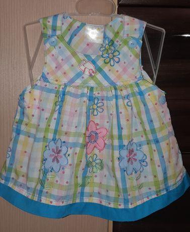 Платье, сарафан летние.