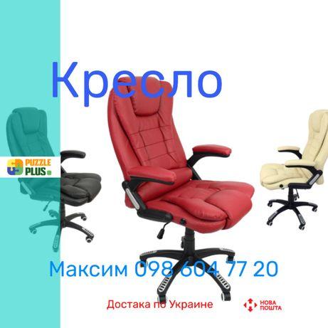 Кресло Bonro O-8025, ЭКО КОЖА! 4 цвета! ДОСТАВКА !
