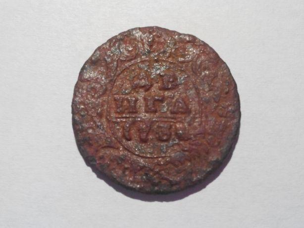 Монеты денга 1737 года, 2шт одним лотом
