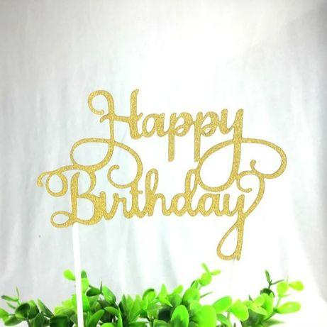 Декор для торта happy birthday