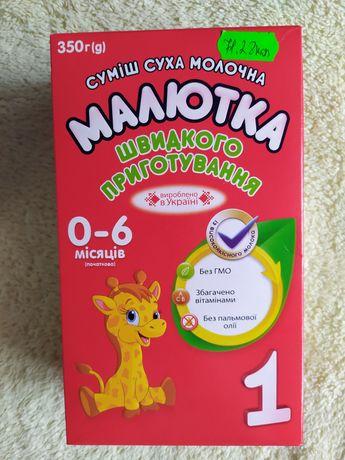 """Детское питание """"Малютка"""" 0-6 месяцев"""