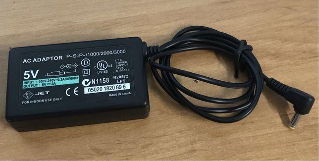 Carregador para PSP Novo
