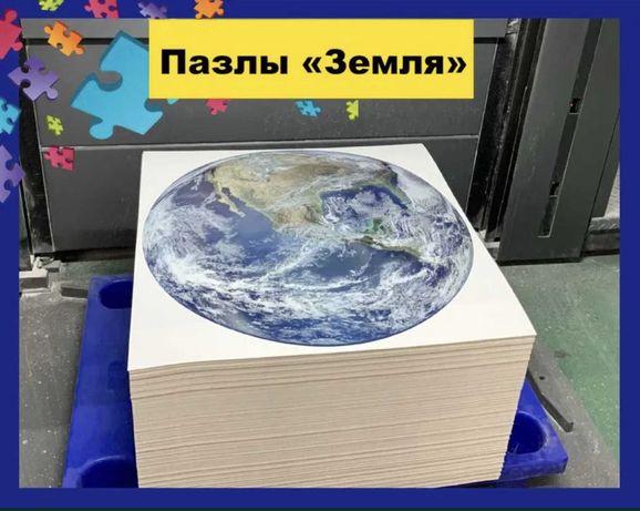 Круглые пазлы Земля 1000шт.