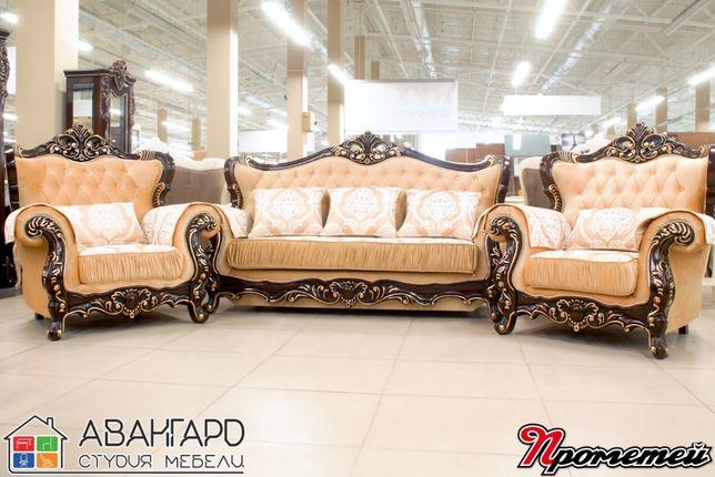 """Комплект: велюровый раскладной диван + велюровое кресло """"Прометей"""""""