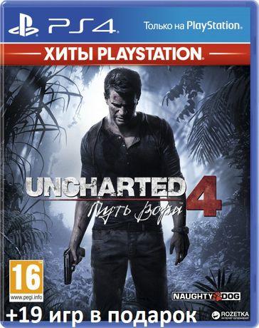 Uncharted 4 Путь вора + другие игры на ваш аккаунт playstation 4 ps4