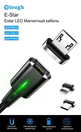 Магнитное зарядное устройство Micro USB (с передачей данных)