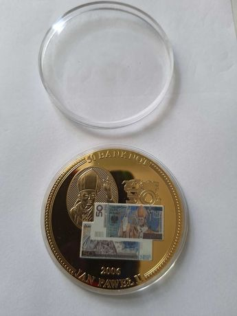Medal 50 banknot Jan Paweł II 2006 w kapslu