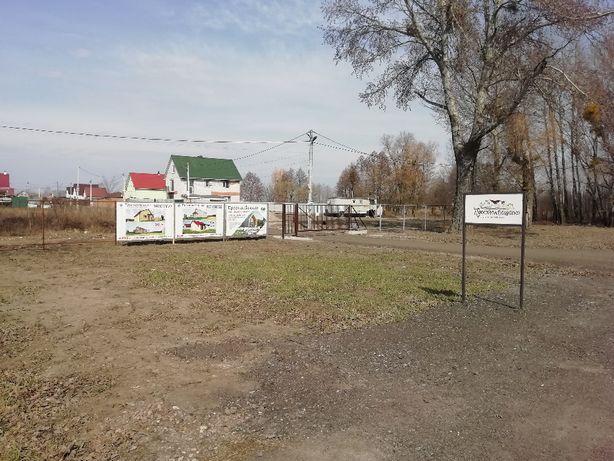 Продам участок в обжитом городке (с 2008) с.Осыковое 33 км Киев Хозяин